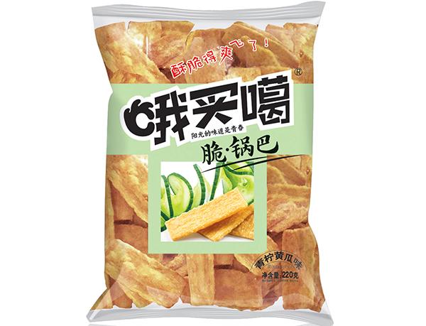 220g脆锅巴-青柠黄瓜味
