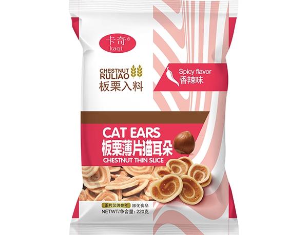 220克板栗薄片猫耳朵-香辣味