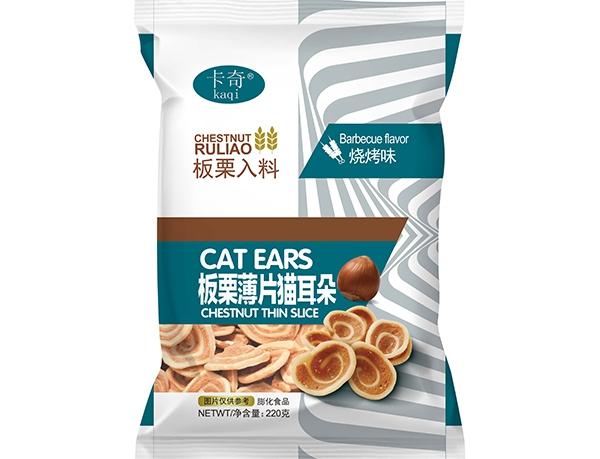 220克板栗薄片猫耳朵-烧烤味