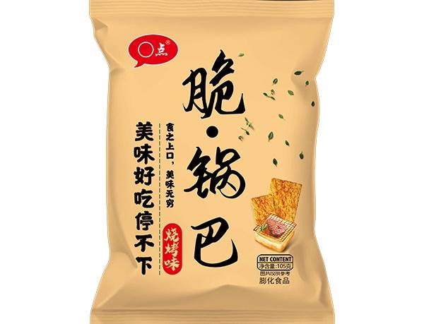 105g脆锅巴-烧烤味