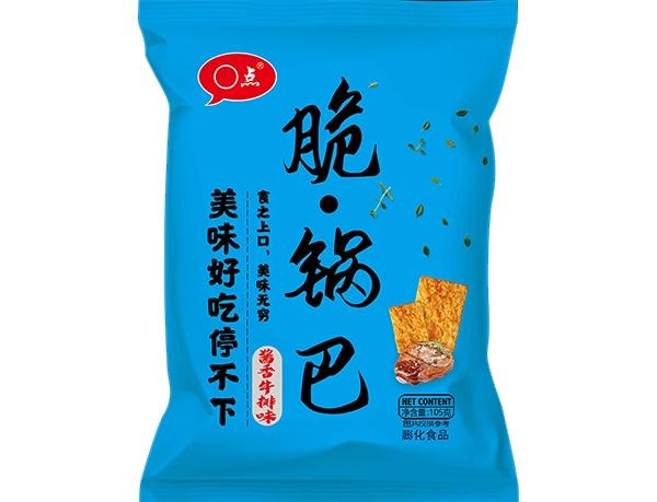 105g脆锅巴-酱香牛排味