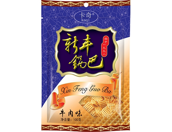 100g新丰锅巴-牛肉味