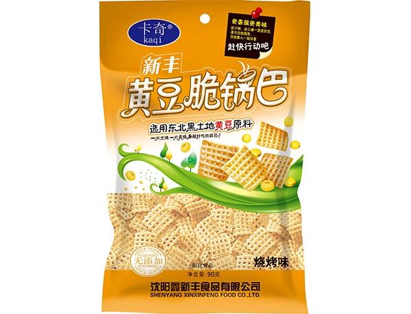 90g新丰黄豆脆锅巴-烧烤味