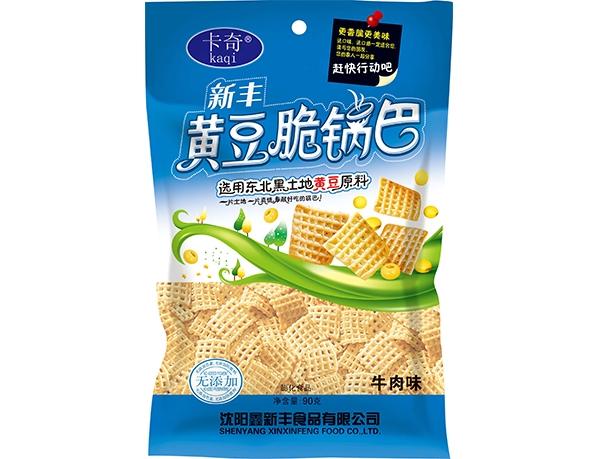 90g新丰黄豆脆锅巴-牛肉味